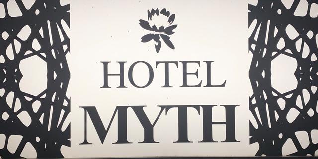 ラブホテル マイスエル